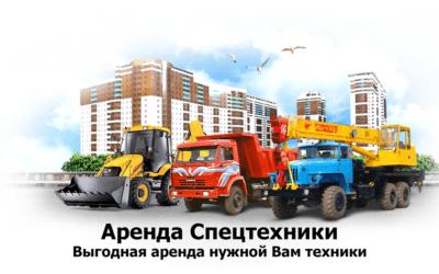 О компании ТД СПЕЦТРАНС